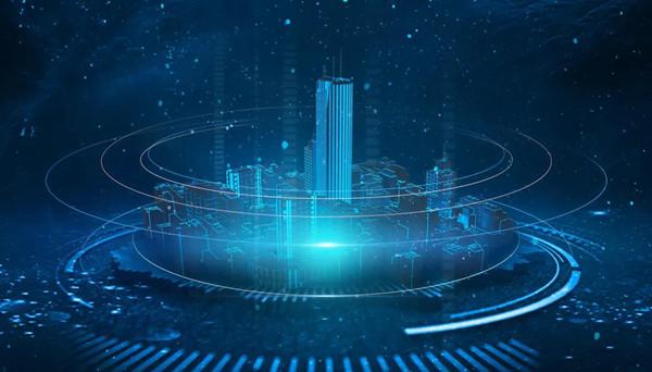 关注:住建部要求加快推进基础设施数字化、网络化、智能化建设和改造