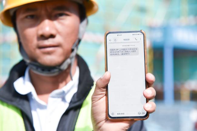 人社部印发《工程建设领域农民工工资专用账户管理暂行办法》